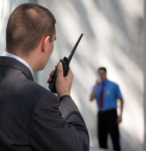 Agent de surveillance Tunisie